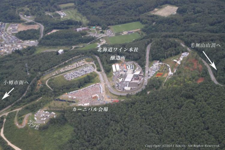 北海道ワイン本社醸造所前「SL広場」